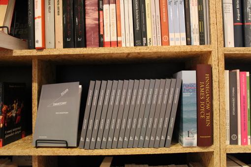 Polish_WC_on_the_shelf